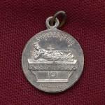 médaille ND de Vie