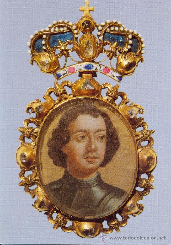 Musée du Kremlin, Portrait miniature de Pierre I de Russie.