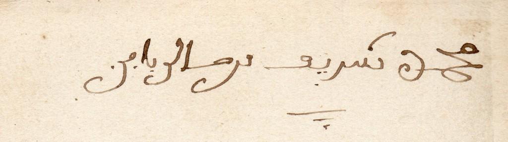inscription au dos de la photographie.