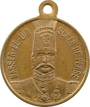 Médaille éditée lors de la visite à Paris.