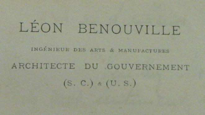 benouville